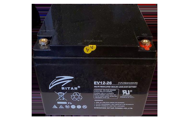 Amigo agm battery 26ah 8942